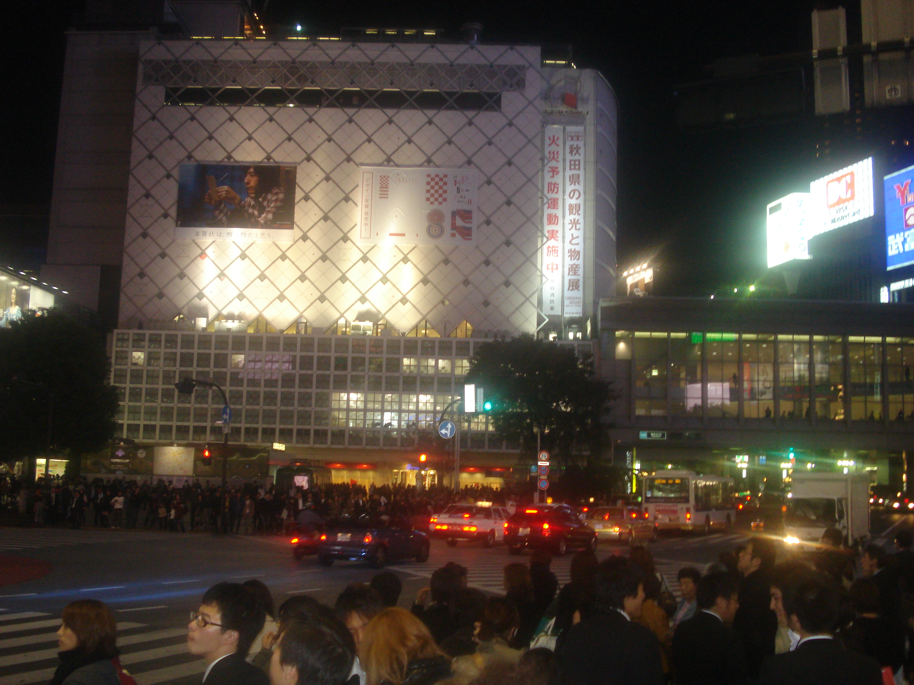 Booya for Shibuya – Could it Be Any More Awesome?